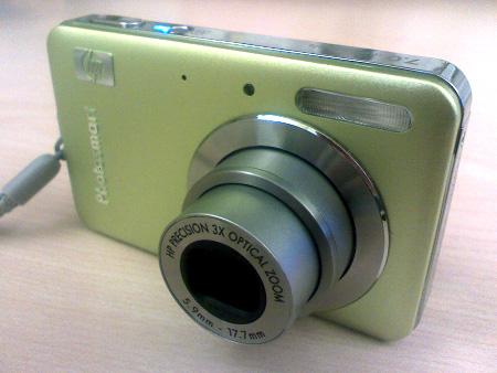 GreenCamera